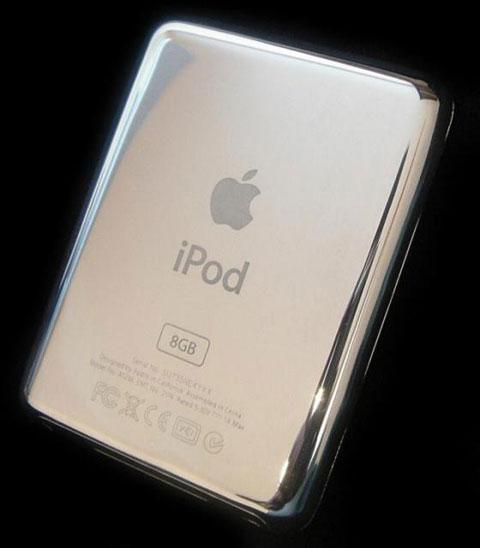 Platinum iPod Nano