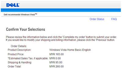 Dell Windows Vista Upgrade